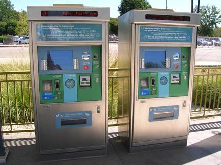 MTA Fare Box 01s.jpg